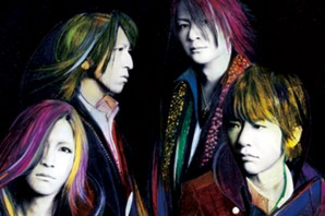 """GLAY ASIA TOUR 2013 """" JUSTICE &  GUILTY """" LIVE IN HONG KONG"""