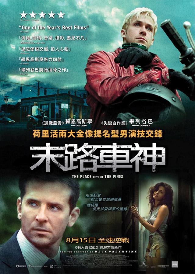 V1paper-vol13-movie02-poster