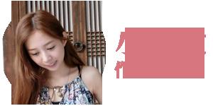 blogger-banner300x150-024a