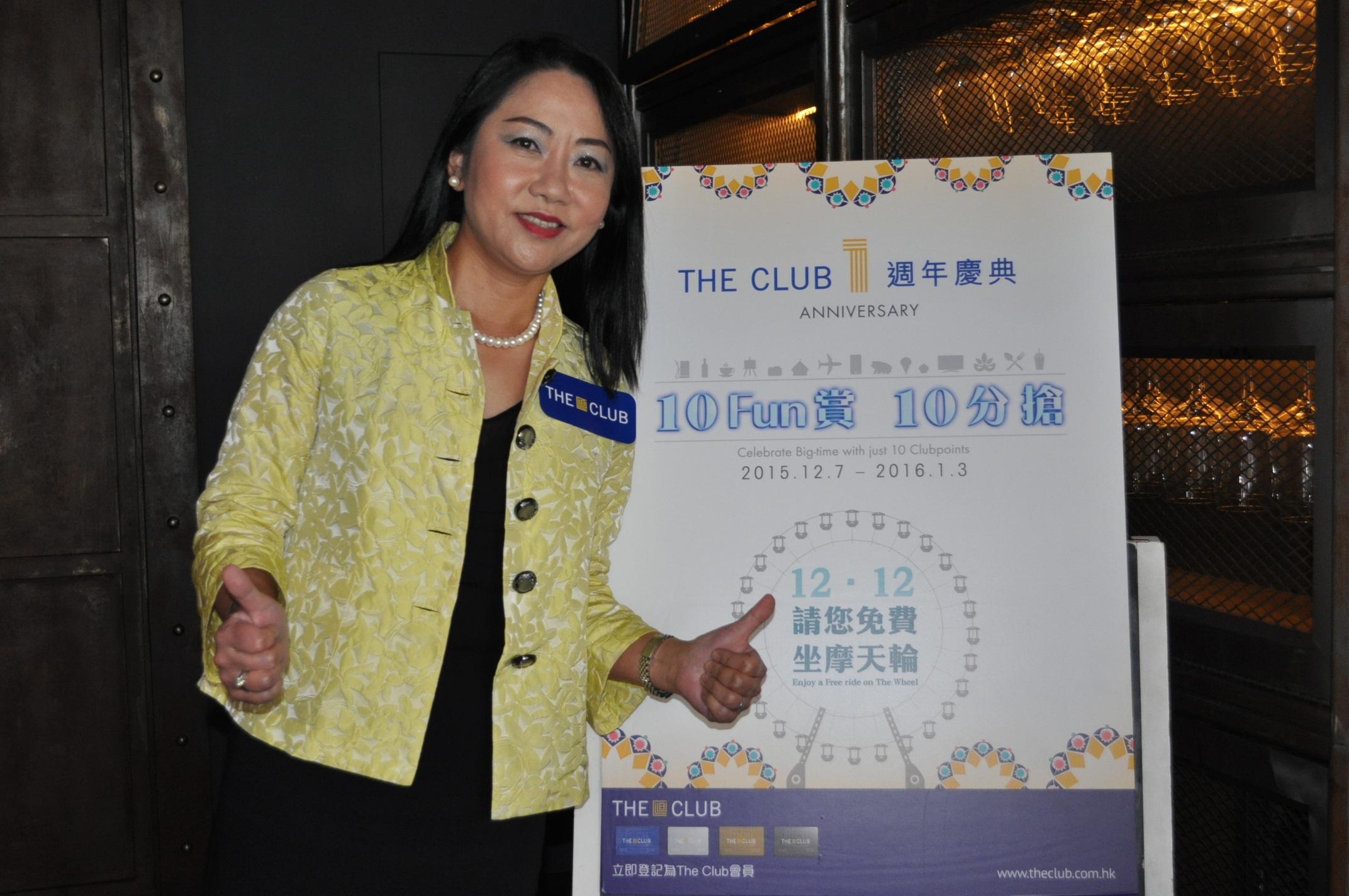 20151118p The Club Anniversary