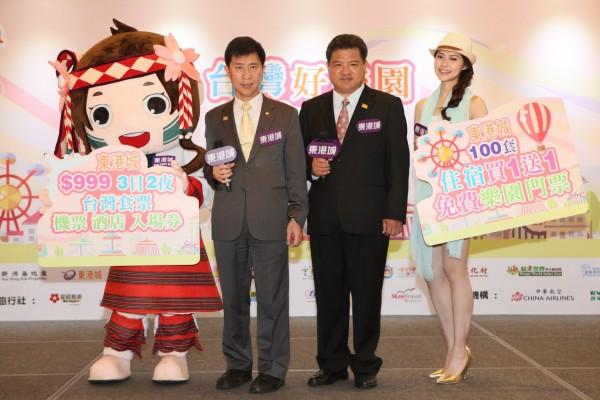 台灣觀光局與8大旅行社10大台灣主題園大推優惠, $999 三日兩夜寶島樂園套票等東港城限定優惠開賣。