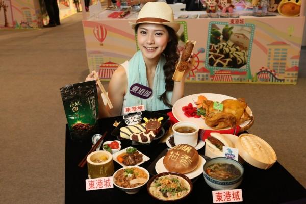 市民於今明兩天到場可憑消費免費品嚐十多款台灣樂園地道美食,更有民族表演及手藝坊讓市民感受台灣文化。