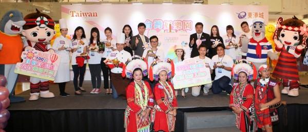 東港城與台灣觀光局合辨「台灣好樂園美食饗宴」活動昨正式開鑼