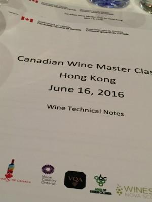 003 Canadian wine master