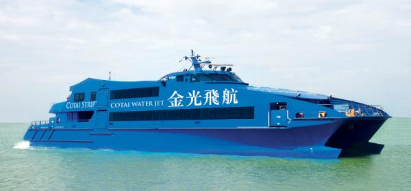 Cotai Water Jet June Promotion