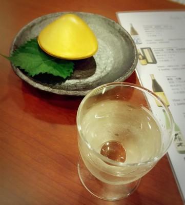 001 Sake