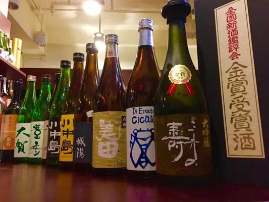 002 Sake bottles