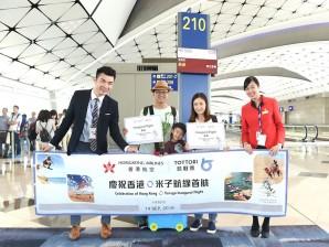 飛飛呀飛出去        香港航空與你探索新角落
