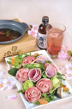 温野菜浪漫櫻花「櫻花祭」