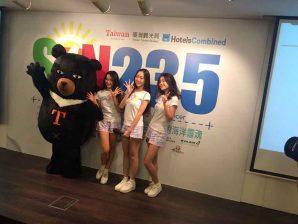「台灣夏至235」超級優惠港人專享