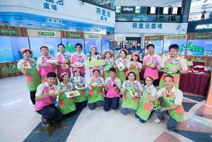 台灣農莊嚐「鮮」美食節@荷里活廣場