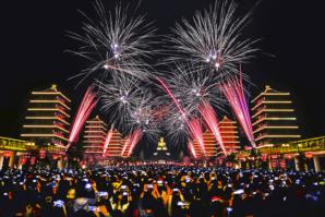 2018台灣燈會在嘉義 盡現萬千光芒