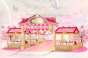 MOKO新世紀廣場室內年宵市場豐足開鑼