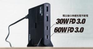 Magic-Pro ProMini Qs105 提供 2 個 PD3.0 的 USB-C,售價 $448